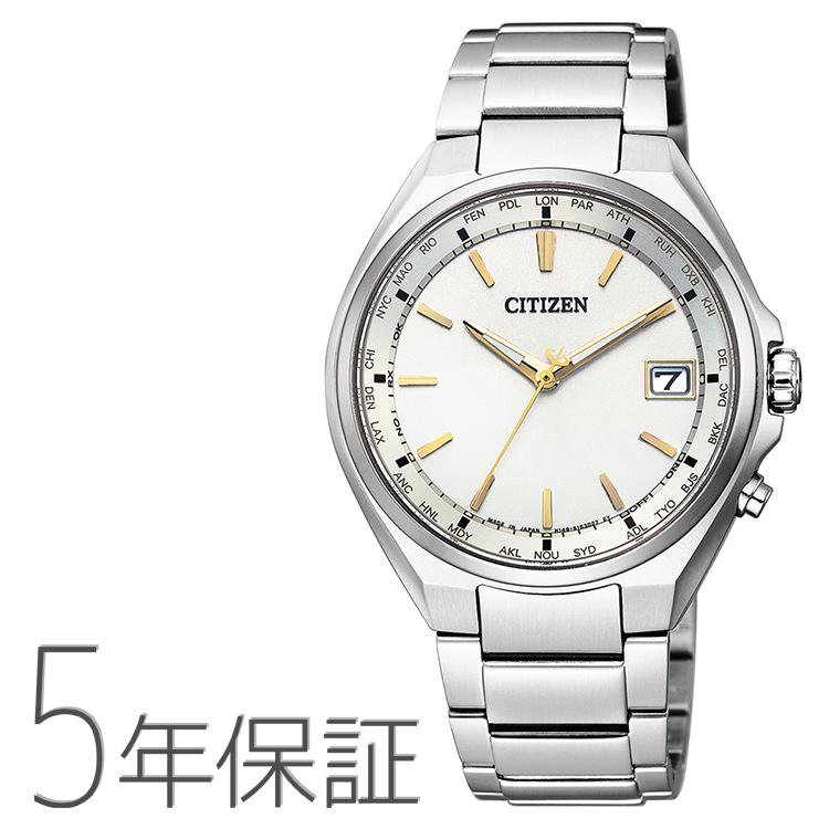 アテッサ ATTESA CB1120-50P CITIZEN シチズン 電波ソーラー チタンバンド 文字盤小さめ 白 ゴールド 腕時計 メンズ