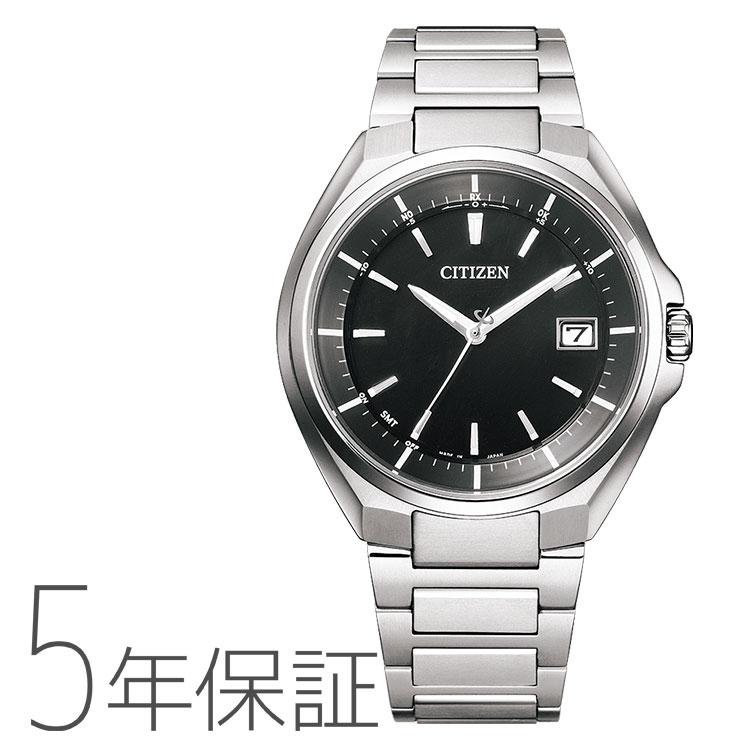 シチズン CITIZEN アテッサ ATTESA エコ・ドライブ電波時計 CB3010-57E 腕時計 メンズ