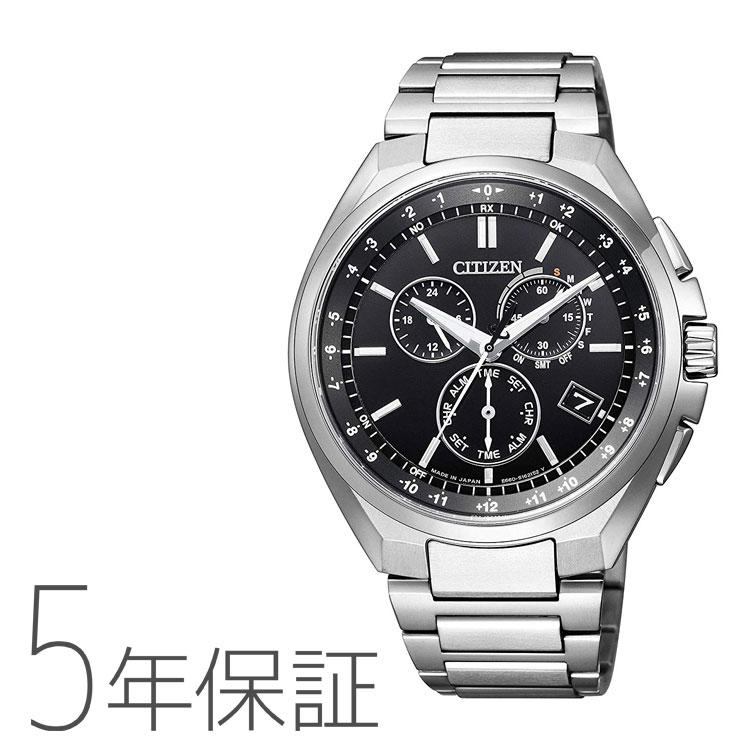 アテッサ シチズン CITIZEN エコ・ドライブ 電波時計 チタン 腕時計 メンズ CB5040-80E
