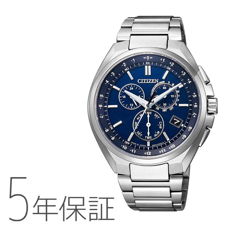 アテッサ シチズン CITIZEN エコ・ドライブ 電波時計 チタン 腕時計 メンズ CB5040-80L