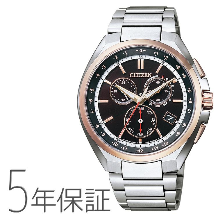 シチズン時計 ラグビー日本代表モデル「BRAVE BLOSSOMS Limited Models」 アテッサ CB5044-62E エコ・ドライブ電波時計