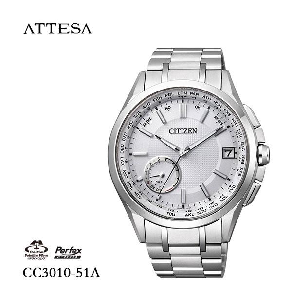 シチズン CITIZEN アテッサ ATTESA GPS衛星電波時計 ダイレクトライト CC3010-51A 腕時計 メンズ