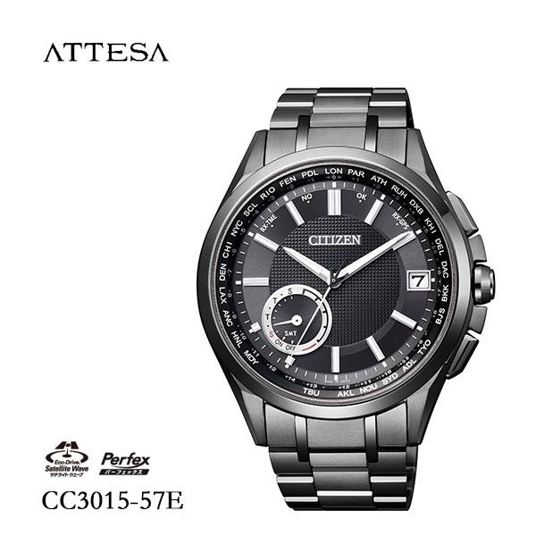 シチズン CITIZEN アテッサ ATTESA エコ・ドライブ GPS衛星電波時計 CC3015-57E 腕時計 メンズ