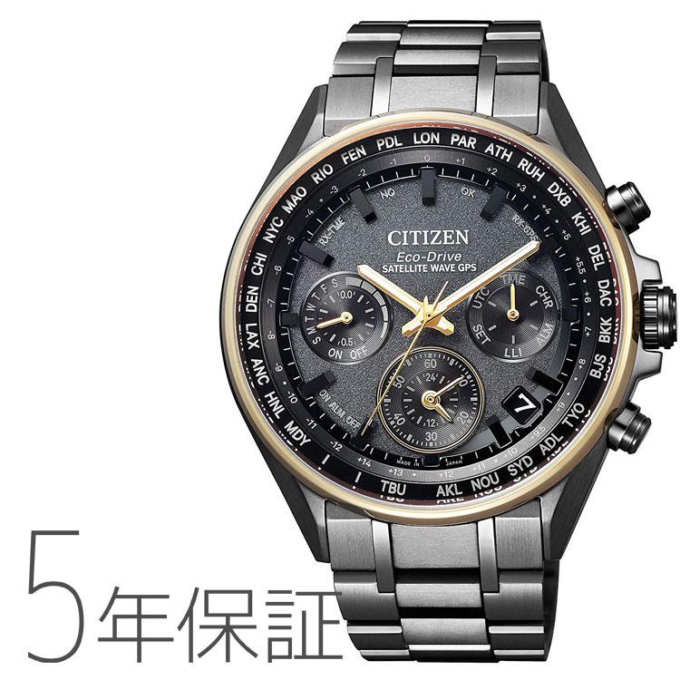 アテッサ ATTESA CC4004-58F シチズン CITIZEN 100周年記念モデル GPS衛星電波時計 ブラックチタン メンズ 腕時計
