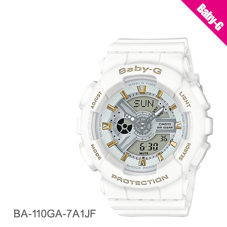 カシオ CASIO ベビ-G Baby-G 白 BA-110GA-7A1JF 腕時計 レディース