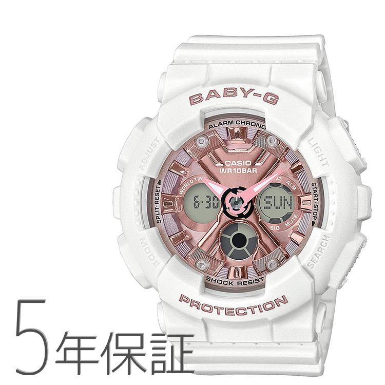 BABY-G ベビーG BA-130-7A1JF CASIO カシオ ビッグケース ピンク ホワイト 白 腕時計 レディース