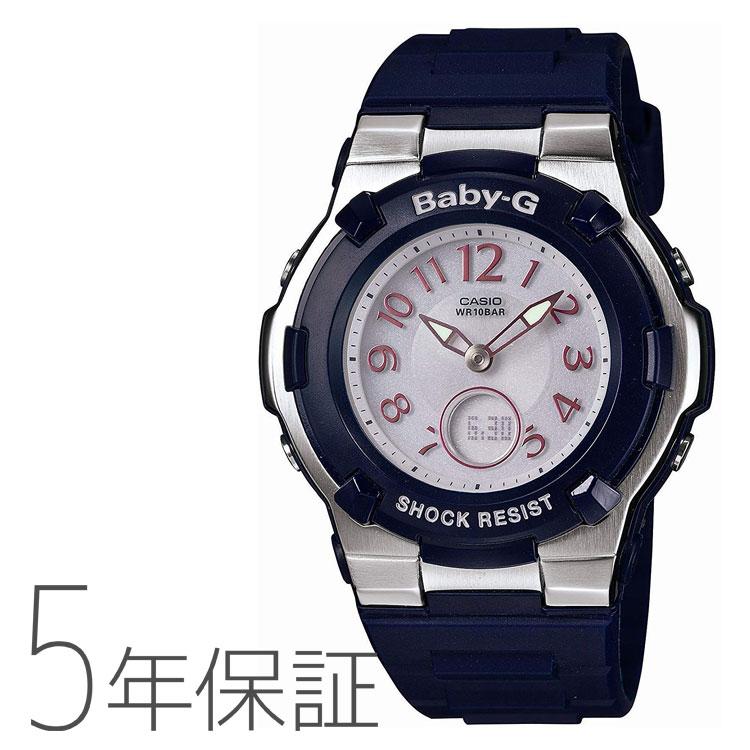 カシオ CASIO baby-g ベビーG 女性 腕時計 電波ソーラー BGA-1100-2BJF レディース