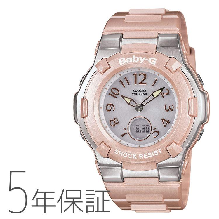 カシオ CASIO baby-g ベビーG 女性用 レディース 腕時計 トリッパー BGA-1100-4BJF