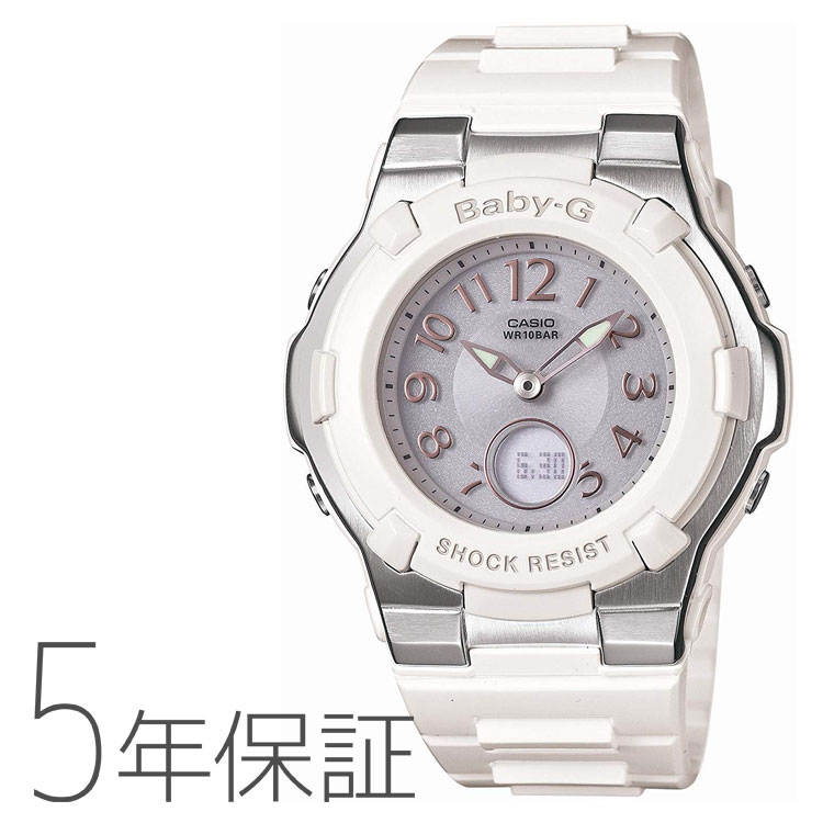 カシオ CASIO baby-g ベビーG 女性 腕時計 電波ソーラー BGA-1100-7BJF レディース