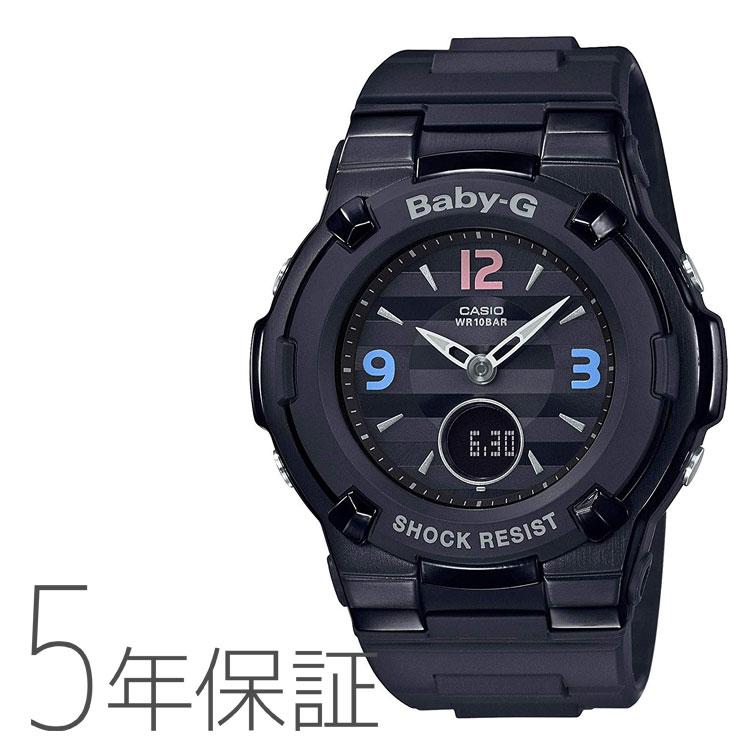 BABY-G カシオ CASIO レトロ・トリコロール タフソーラー 電波時計 レディース 腕時計 BGA-1100TRB-1BJF