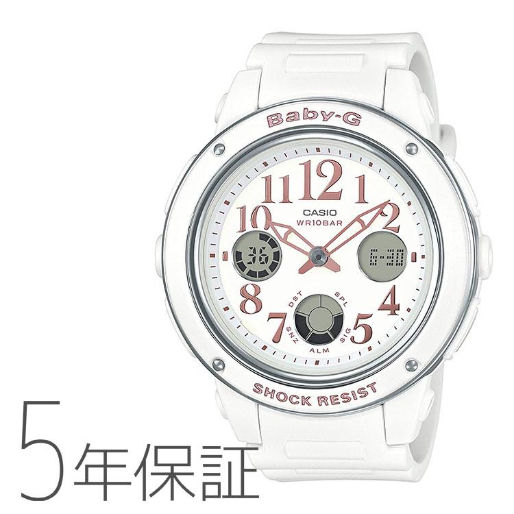 カシオ CASIO ベビーG BABY-G ホワイト 白 BGA-150EF-7BJF レディース 腕時計