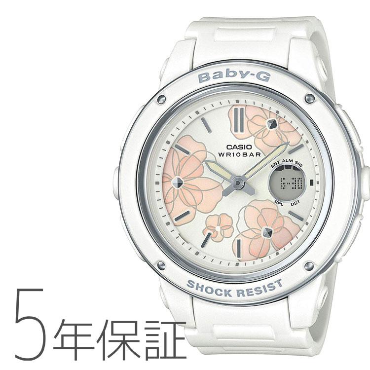 CASIO カシオ BABY-G ベビーG フローラル・ダイアル・シリーズ 白 腕時計 レディース BGA-150FL-7AJF