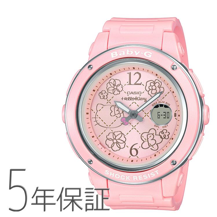 BABY-G baby-g ベビーG BGA-150KT-4BJR カシオ CASIO HELLO KITTY ハローキティ コラボ ピンク レディース 腕時計