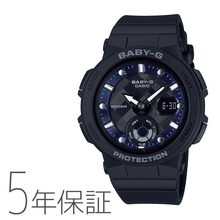 Baby-G ベビーG BGA-250-1AJF カシオ CASIO ビーチトラベラーシリーズ 黒 ブラック 防水 レディース 腕時計