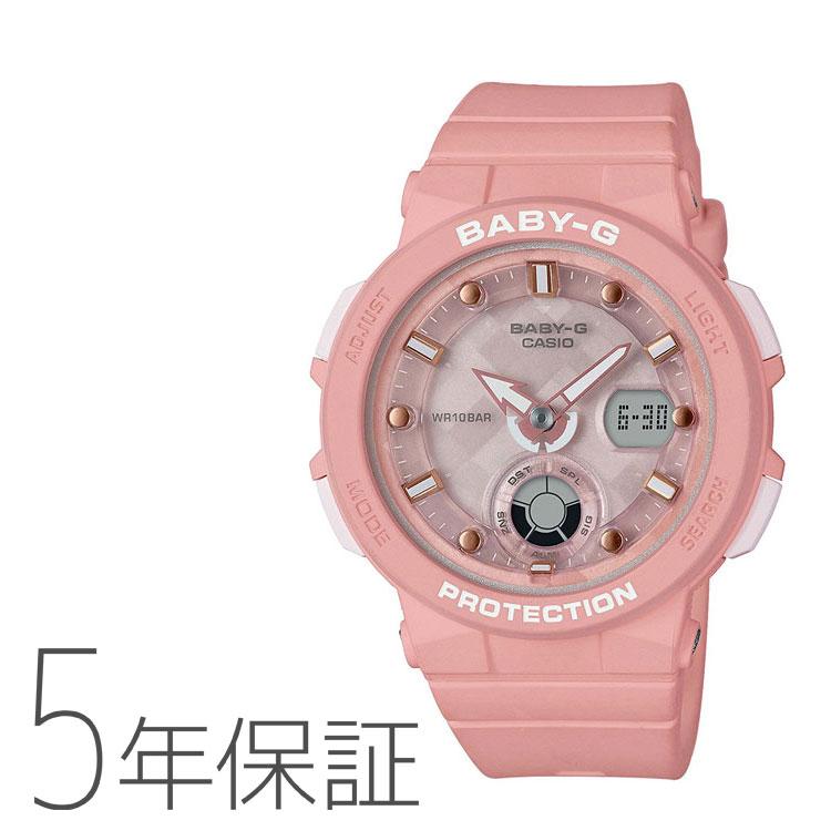 Baby-G ベビーG BGA-250-4AJF カシオ CASIO ビーチトラベラーシリーズ ピンク 防水 レディース 腕時計