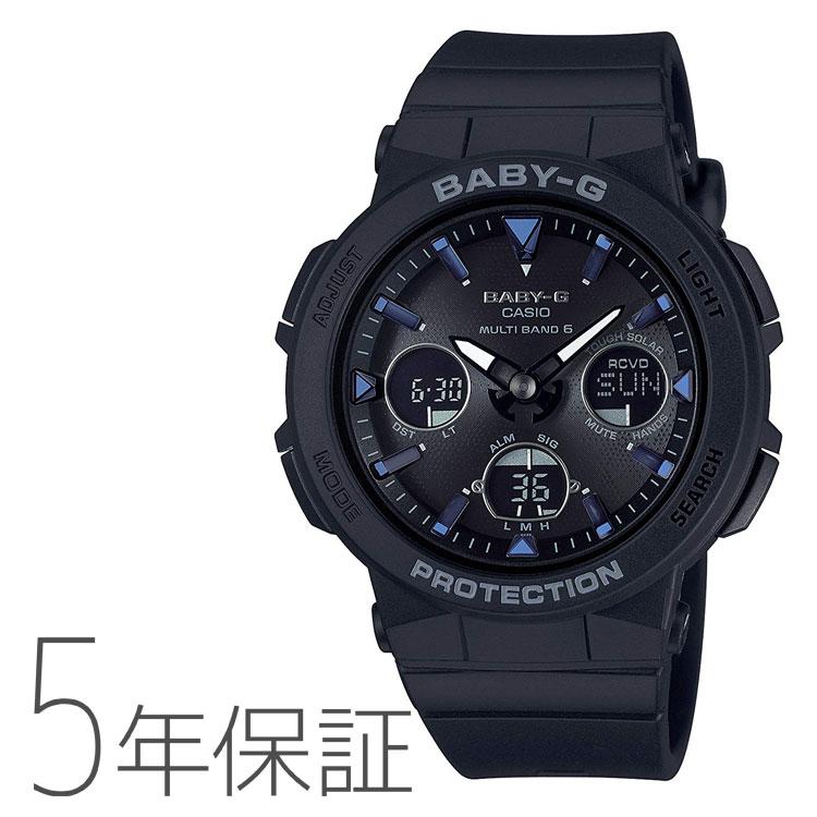 BABY-G ベビーG カシオ CASIO ビーチ・トラベラー 10気圧防水 黒 腕時計 レディース BGA-2500-1AJF