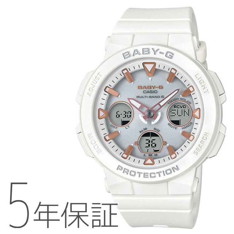 BABY-G ベビーG カシオ CASIO ビーチ・トラベラー 10気圧防水 白 腕時計 レディース BGA-2500-7AJF