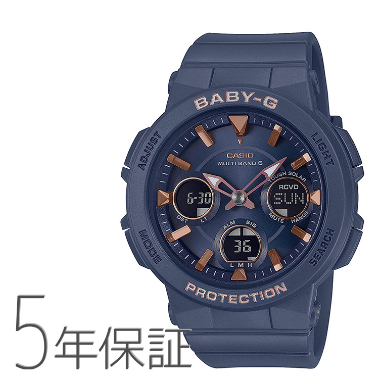 Baby-G ベビーG BGA-2510-2AJF カシオ CASIO アナログ ネイビー アースカラー ピンクゴールド 紺色 腕時計 レディース