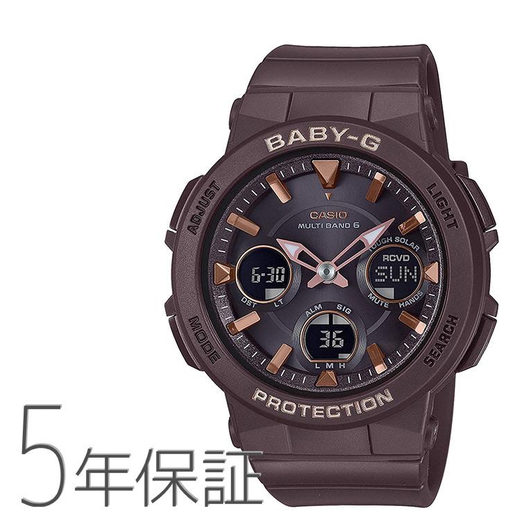 Baby-G ベビーG BGA-2510-5AJF カシオ CASIO アナログ ブラウン アースカラー ピンクゴールド 茶色 腕時計 レディース