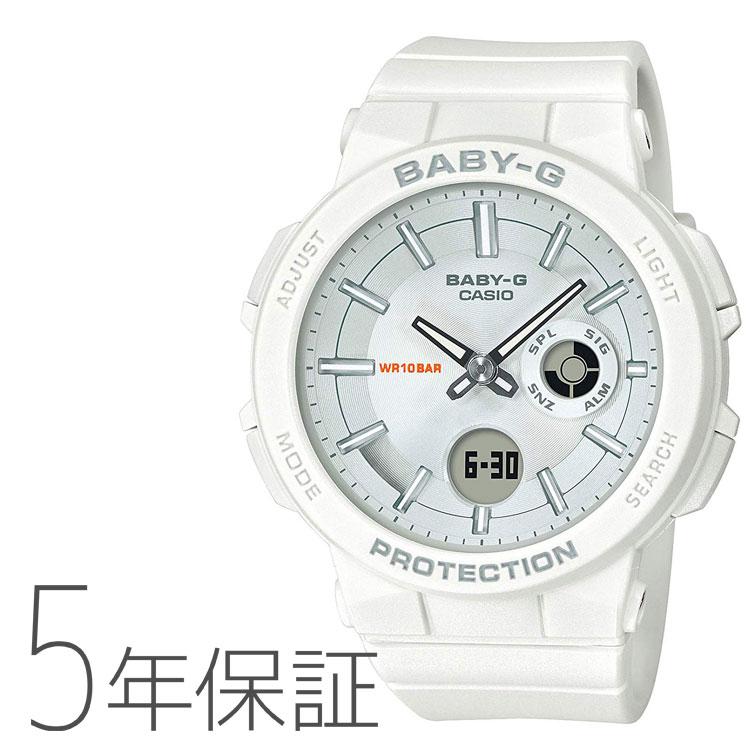 CASIO カシオ BABY-G ベビーG ワンダラー・シリーズ 白 腕時計 レディースBGA-255-7AJF