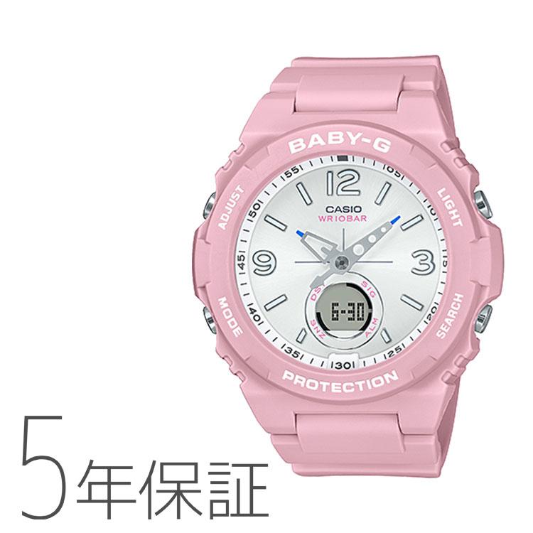 BABY-G ベビーG カシオ CASIO レディース 腕時計 BGA-260SC-4AJF