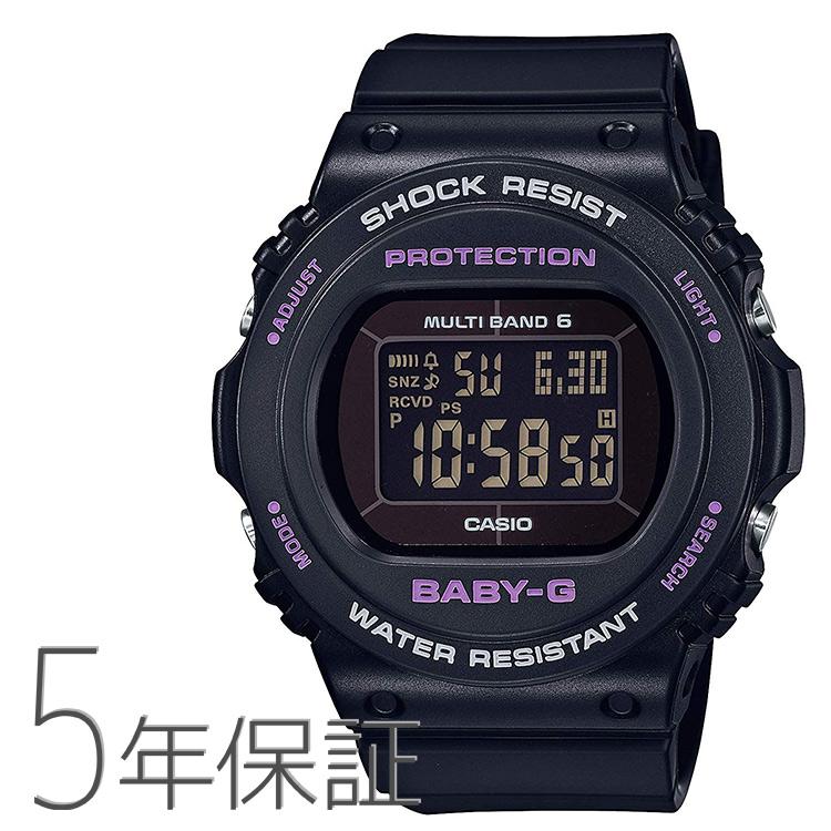 BABY-G ベビーG BGD-5700-1JF カシオ CASIO 電波ソーラー アウトドア デジタル ブラック 黒 パープル 紫 腕時計 レディース