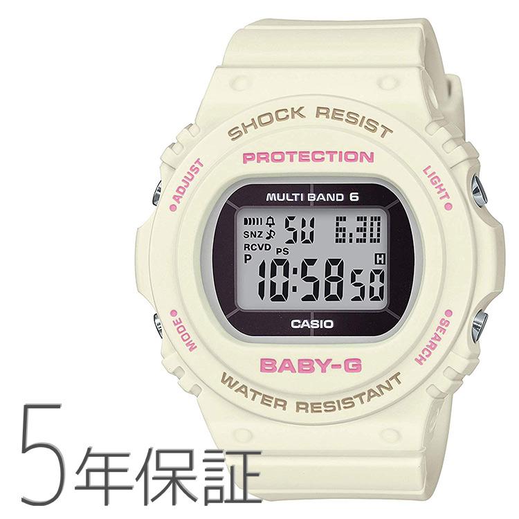 BABY-G ベビーG BGD-5700-7JF カシオ CASIO 電波ソーラー アウトドア デジタル オフホワイト 白 腕時計 レディース