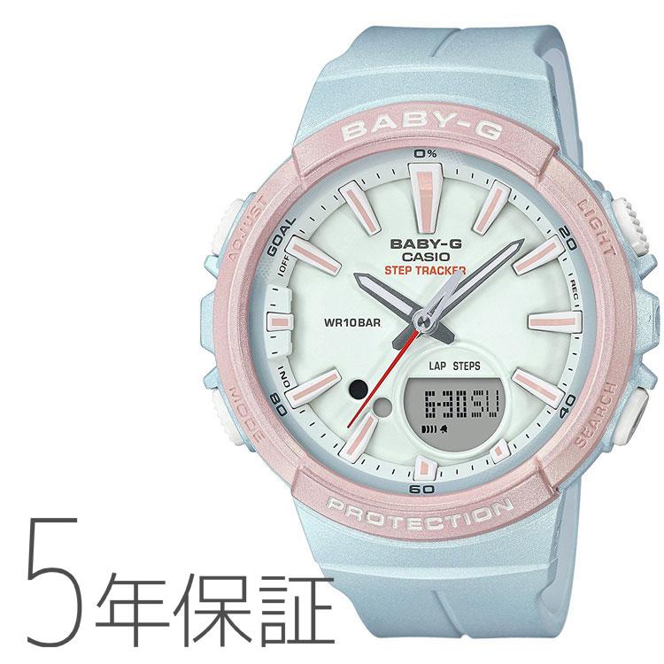 BABY-G ベビーG カシオ CASIO ランニング for running ステップトラッカー 10気圧防水 水色 腕時計 レディース BGS-100SC-2AJF