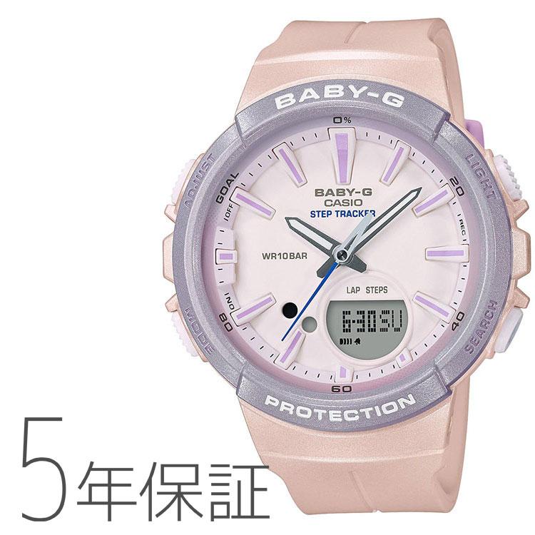 BABY-G ベビーG カシオ CASIO ランニング for running ステップトラッカー 10気圧防水 ピンク 腕時計 レディース BGS-100SC-4AJF