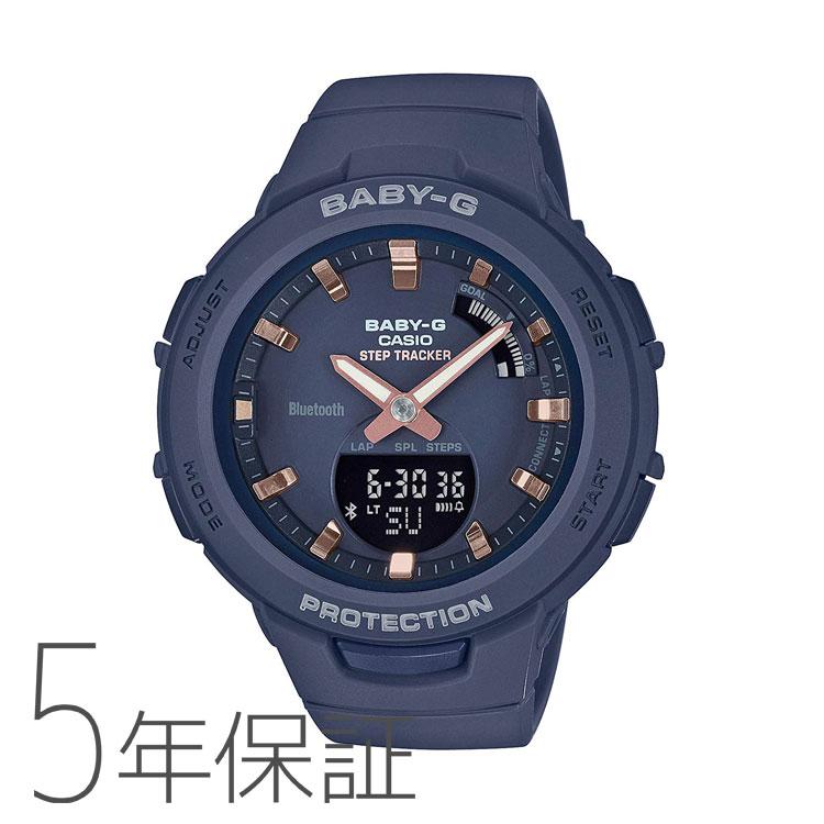 BABY-G baby-g ベビージー BSA-B100-2AJF カシオ CASIO G-SQUAD スマホ連携機能 モバイルリンク ネイビー 紺 レディース 腕時計