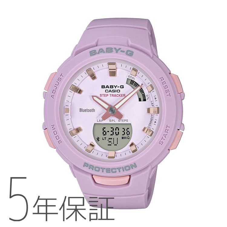 BABY-G baby-g ベビージー BSA-B100-4A2JF カシオ CASIO G-SQUAD スマホ連携機能 モバイルリンク ラベンダー 紫 レディース 腕時計