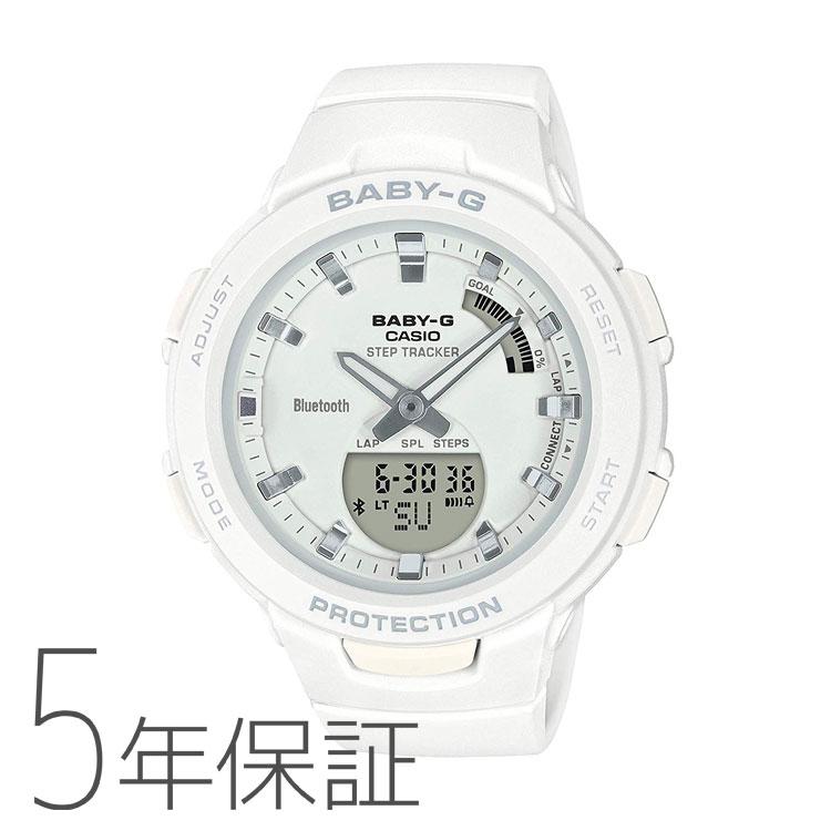 BABY-G baby-g ベビージー BSA-B100-7AJF カシオ CASIO G-SQUAD スマホ連携機能 モバイルリンク 白 オールホワイト レディース 腕時計