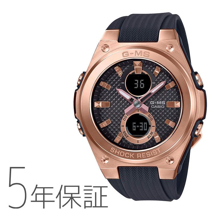 BABY-G ベビーG カシオ CASIO G-MS レディース 腕時計 MSG-C100G-1AJF