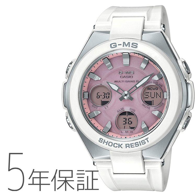 BABY-G ベビーG カシオ CASIO 電波時計 タフソーラー 電波ソーラー ジーミズ G-MS 10気圧防水 腕時計 レディース 白 MSG-W100-7A3JF