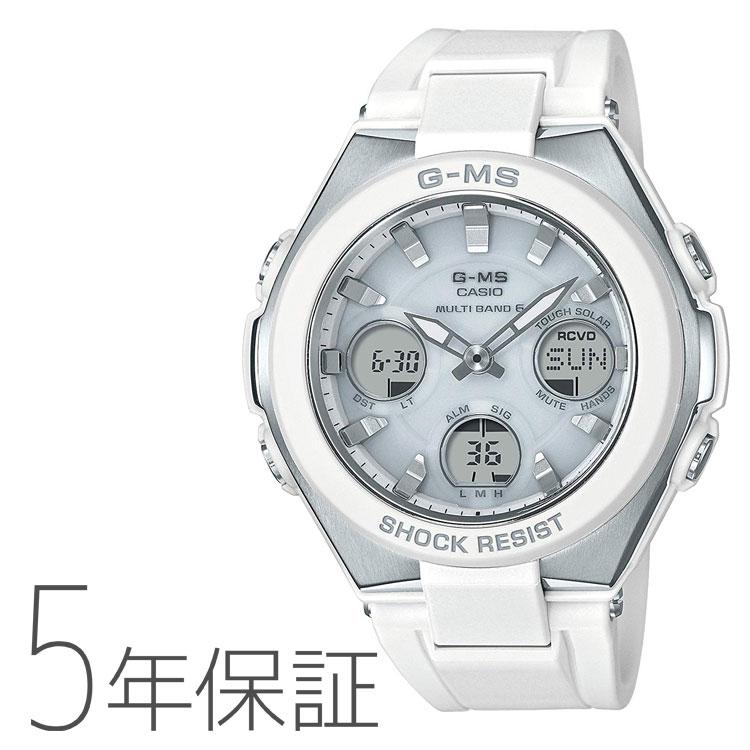 BABY-G baby-g ベビーG MSG-W100-7AJF カシオ CASIO G-MS ジーミス 電波ソーラー ソーラー電波時計 白 ホワイト ペアモデル シルバー 銀色 腕時計 レディース