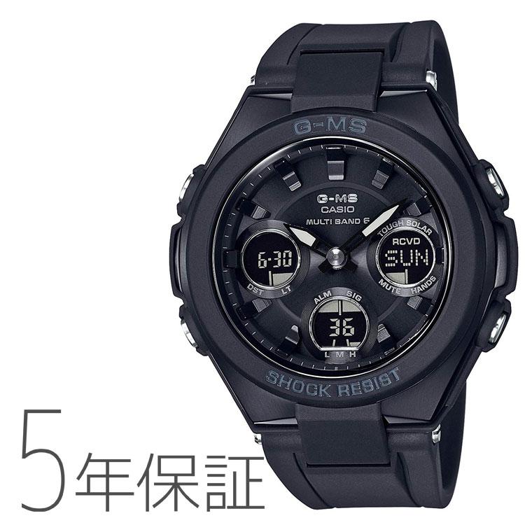 BABY-G baby-g ベビーG MSG-W100G-1AJF カシオ CASIO G-MS ジーミス 電波ソーラー ソーラー電波時計 黒 ブラック ペアモデル 腕時計 レディース