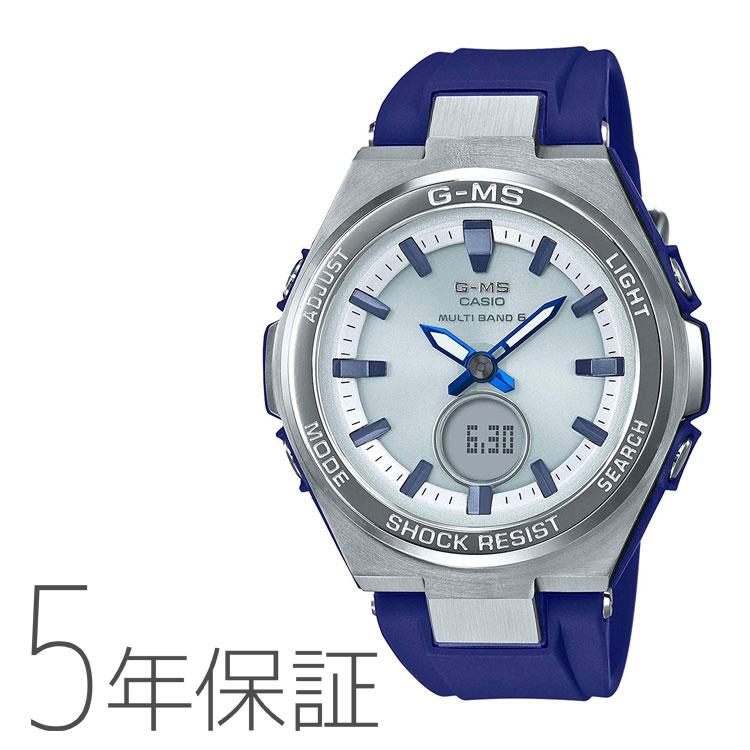 BABY-G ベビーG カシオ CASIO タフソーラー 電波腕時計 G-MS ジーミズ レディース MSG-W200-2AJF