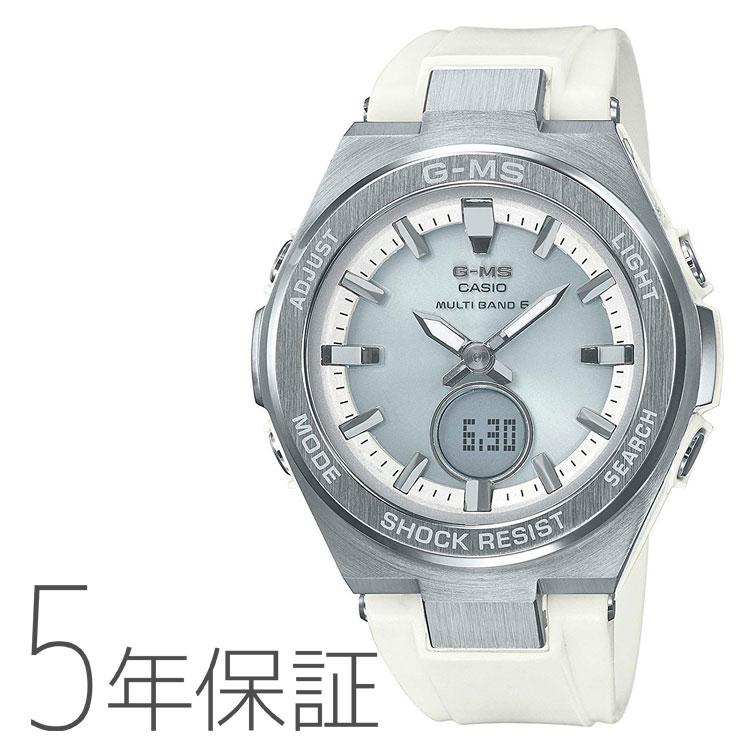 BABY-G ベビーG MSG-W200-7AJF カシオ CASIO G-MS ジーミス 電波ソーラー 白 ホワイト アスレジャー レディース 腕時計