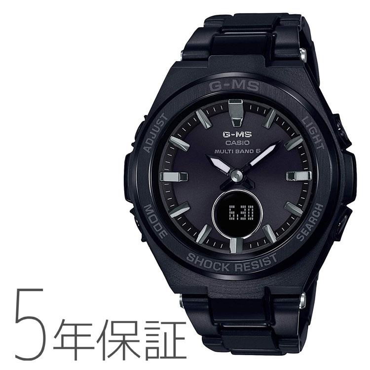 CASIO カシオ BABY-G ベビーG タフソーラー G-MS ジーミズ 電波腕時計 レディース MSG-W200CG-1AJF