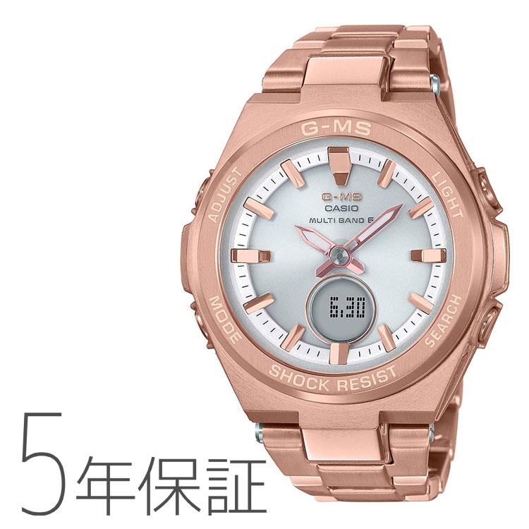 CASIO カシオ BABY-G ベビーG タフソーラー G-MS ジーミズ 電波腕時計 レディース MSG-W200DG-4AJF