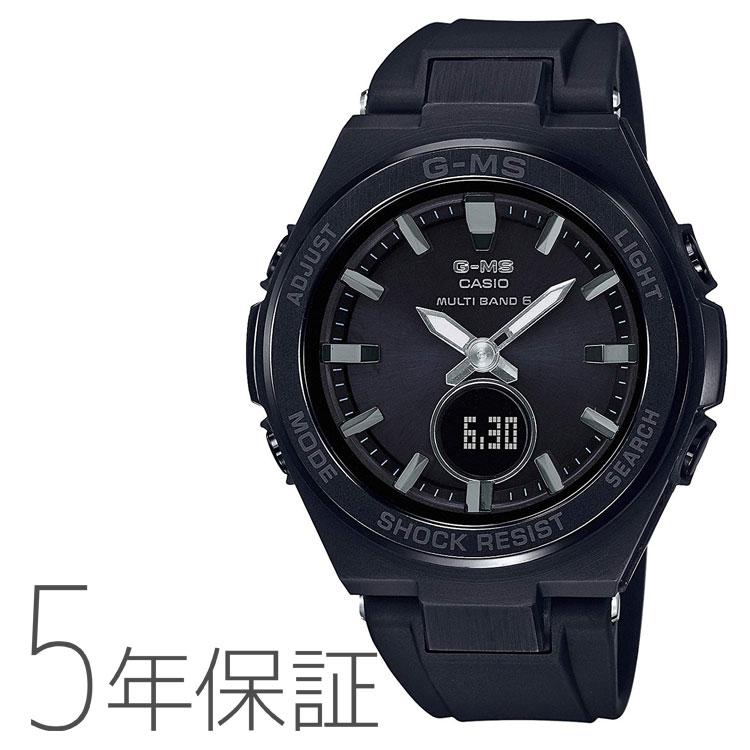 BABY-G ベビーG MSG-W200G-1A2JF カシオ CASIO G-MS ジーミス 電波ソーラー 黒 ブラック アスレジャー レディース 腕時計