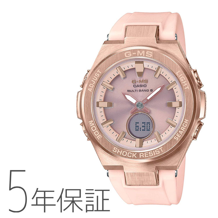 BABY-G ベビーG MSG-W200G-4AJF カシオ CASIO G-MS ジーミス 電波ソーラー ピンク コーラルピンク ピンクゴールド レディース 腕時計