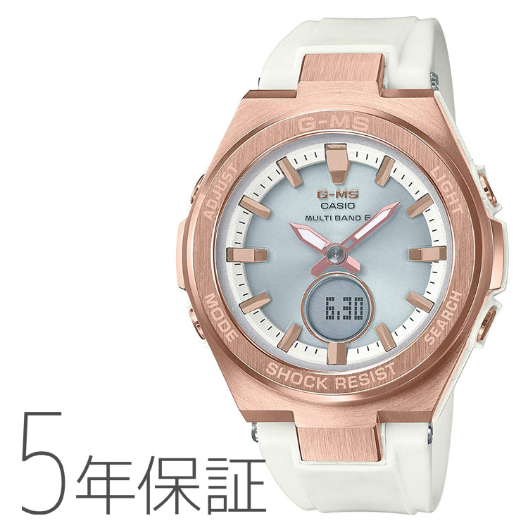 BABY-G ベビーG MSG-W200G-7AJF カシオ CASIO G-MS ジーミス 電波ソーラー 白 ホワイト ピンクゴールド レディース 腕時計