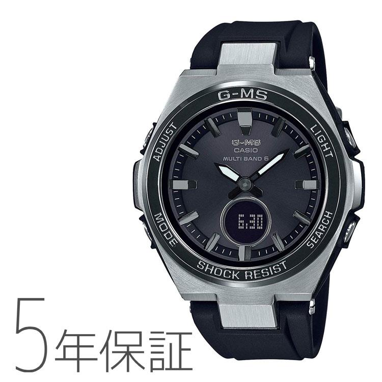 BABY-G ベビーG カシオ CASIO タフソーラー 電波腕時計 G-MS ジーミズ レディース MSG-W200RSC-1AJF