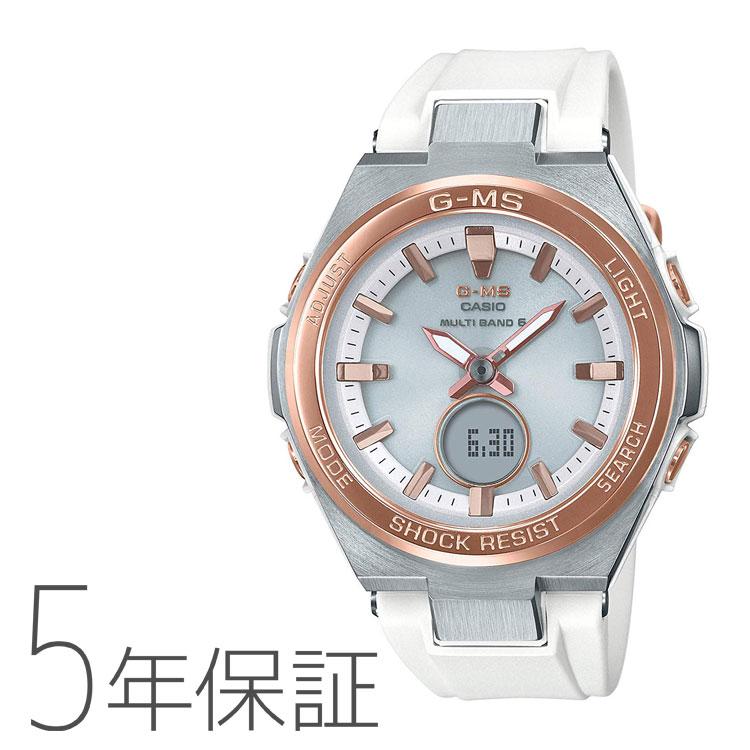 BABY-G ベビーG カシオ CASIO タフソーラー 電波腕時計 G-MS ジーミズ レディース MSG-W200RSC-7AJF