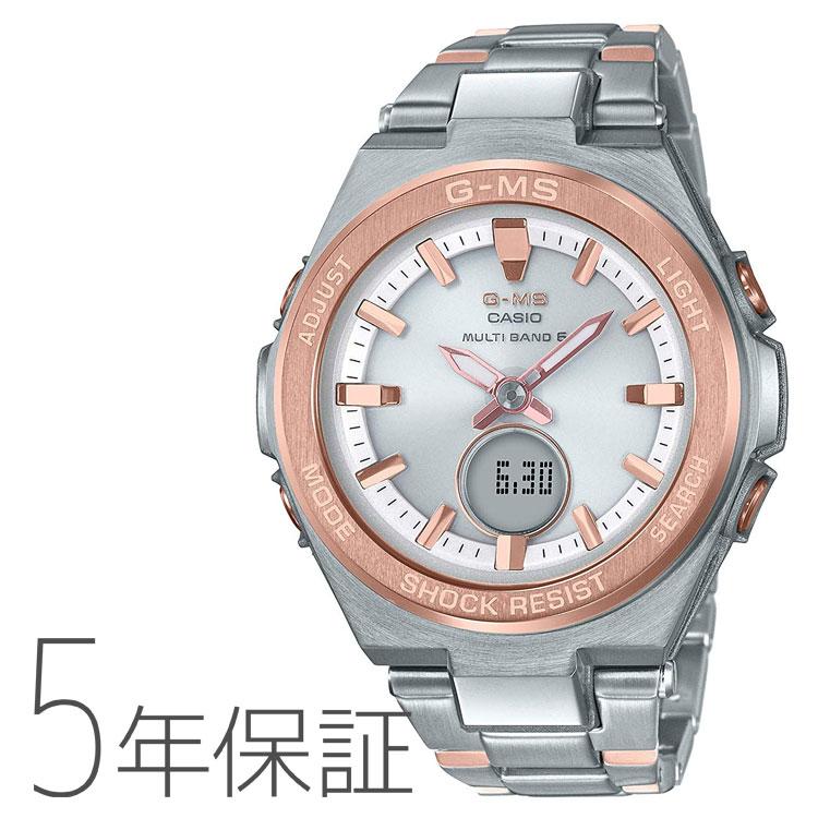 CASIO カシオ BABY-G ベビーG タフソーラー G-MS ジーミズ 電波腕時計 レディース MSG-W200SG-4AJF