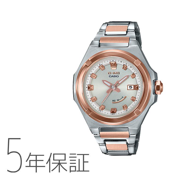 BABY-G ベビーG カシオ CASIO 電波 ソーラー ソーラー電波 タフソーラー G-MS レディース 腕時計 MSG-W300SG-4AJF