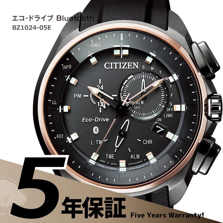 エコドライブBluetooth BZ1024-05E シチズン CITIZEN スマホリンク 黒 ブラック 腕時計 メンズ