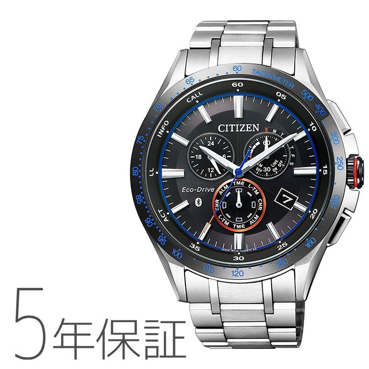 エコドライブ Bluetooth BZ1034-52E シチズン CITIZEN メタルバンド メンズ 腕時計