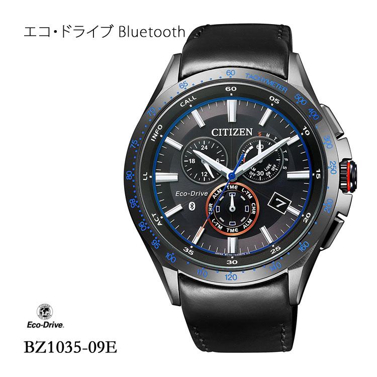 エコドライブ Bluetooth BZ1035-09E シチズン CITIZEN 革バンド メンズ 腕時計